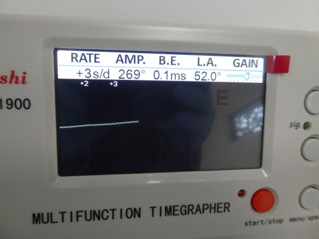 P1030529