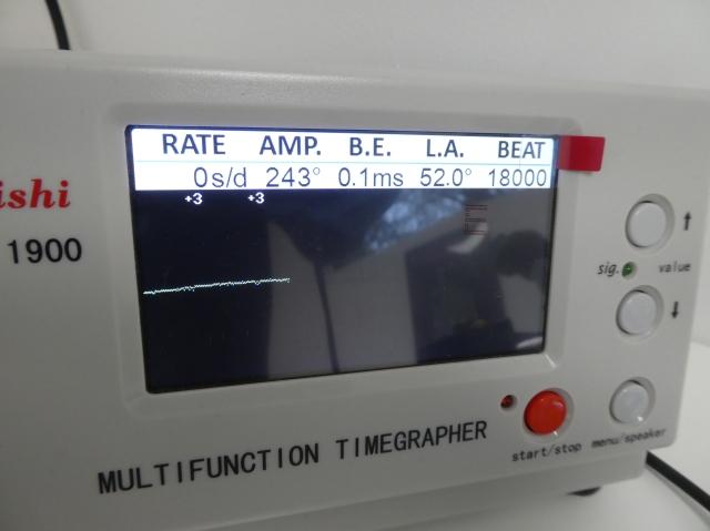 P1060454