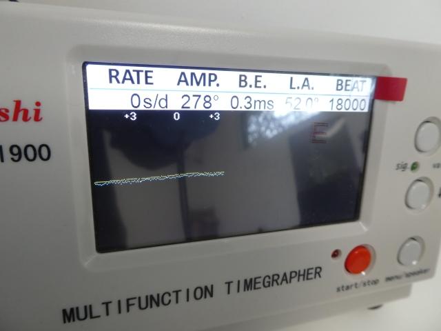P1070447