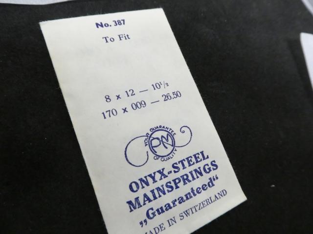 P1090682
