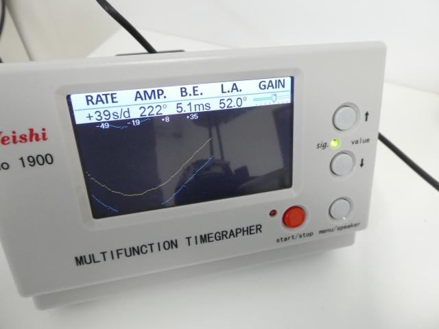 P1110305