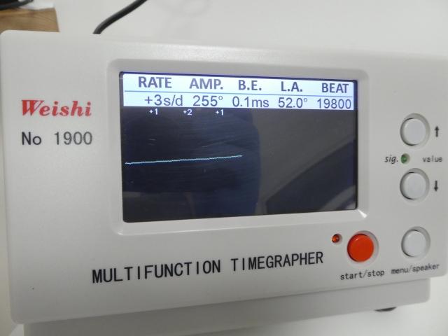 P1120717