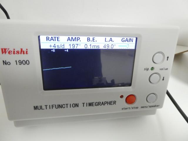 p1130589