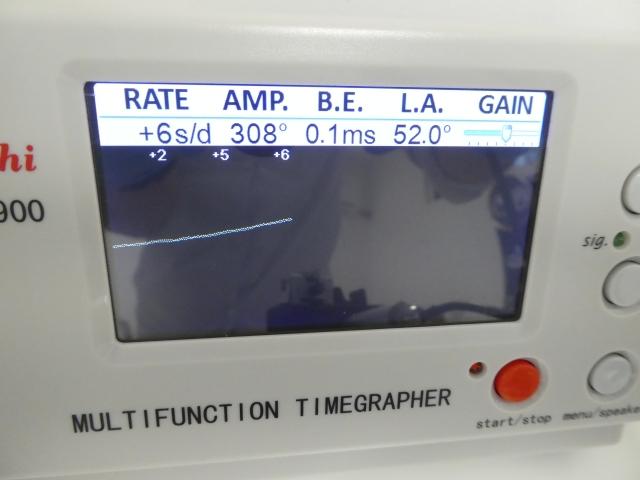 P1140261