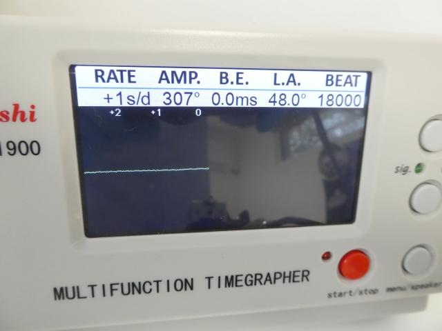P1140460
